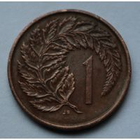 Новая Зеландия, 1 цент 1967 г.