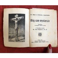 Bog sam wystarcza Tarnow 1923 год