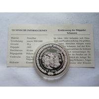 Памятная медаль, посвященная штурму в Пруссии в 1864 году - серебро 0,999 + сертификат