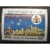 Мьянма 1995 50 лет армии, герб одиночка