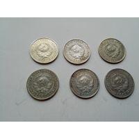 Лот 10 копеечных монет без мц с рубля