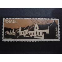 ЮАР 1974 архитектура