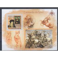 [1899] Гвинея-Бисау 2007. Искусство.Живопись.Да Винчи. БЛОК+МАЛЫЙ ЛИСТ.