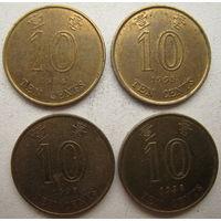 Гонконг 10 центов 1994, 1995, 1997, 1998 г. (g)