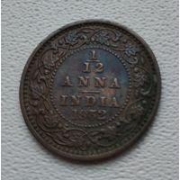 Индия - Британская 1/12 анна, 1932 4-4-54