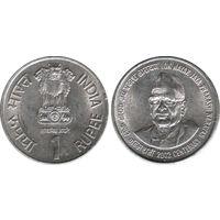 Индия 1 рупия 2002 Джаяпракаш Нараян UNC