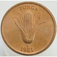 Тонга 1 сенити 1981 KM#66 ФАО в капсуле
