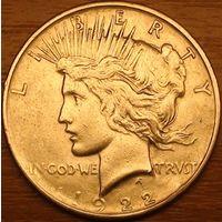 1 доллар 1922г. Мирный доллар.