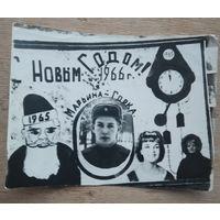Памятное фото солдата. С Новым годом! 1966 г. Марьина Горка. 8.5х11 см