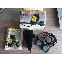 Витафон (Vitafon), виброакустический аппарат