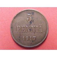 5 пенни 1917 года (вензель)