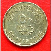 35-11 Египет, 50 пиастров 2012 г.