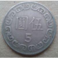5 юань Тайвань молодой Чай канши