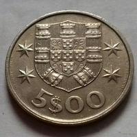 5 эскудо, Португалия 1964 г.