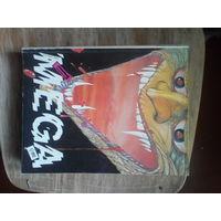"Журнал фантастики ""Фантакрим MEGA"" за 1992 г."