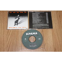 КРАМА VODKA 0N ICE-CD