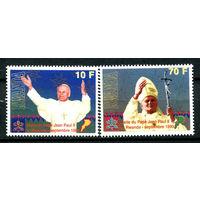 Руанда - 1990г. - Папа Иоанн Павел II - полная серия, MNH [Mi 1439-1440] - 2 марки