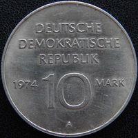 YS: ГДР, 10 марок 1974, 25 лет ГДР, КМ# 50