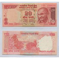 Распродажа коллекции. Индия. 20 рупий 2012 года (P-103c - 2011-2018 New Rupee Symbol Issue)