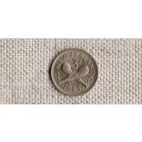 Новая Зеландия 3 пенса 1963 //(GB)/