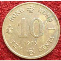 9115: 10 центов 1983 Гонконг