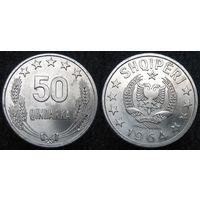 W: Албания 50 киндарка 1964 в блеске (1095)