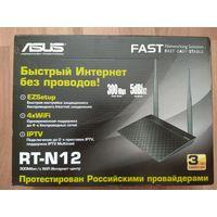 WiFi-точка доступа ASUS RT-N12