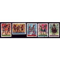 5 марок 1966 год Гвинея Пляски с бубном 342-346