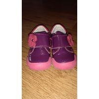 Туфли детские для девочек Shagavita 20 размер розовые