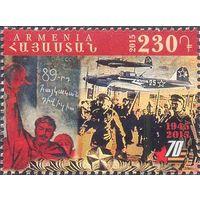 Армения 2015 70 лет Победа авиация