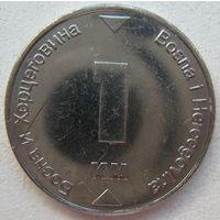 Босния и Герцеговина 1 марка 2008 г.