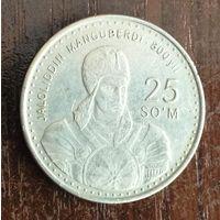 """Узбекистан, 25 сум (сом) 1999, юбилейная """"800 лет со дня рождения Жалолиддина Мангуберды"""""""