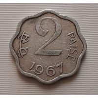 2 пайс 1967 г. Индия