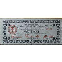 Филиппины 10 песо 1944 г. Р.S527