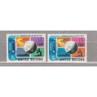 Флот космос ООН-Нью-Йорк Использование космического пространства в мирных целях  1975 год лот 1056 ЧИСТАЯ ПОЛНАЯ СЕРИЯ