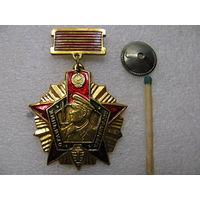 Знак. Отличник погранвойск СССР. 1 степень (винт)