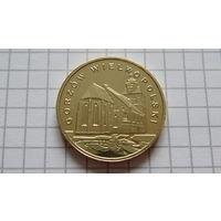 2 Злотых 2007 Речь Посполитая Польша -памятные- *латунь