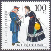 Германия 1993 почта