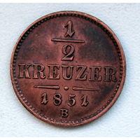 1/2 Крейцера 1851 Супер состояние