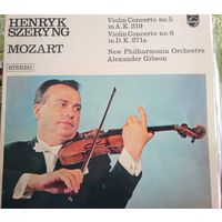 Моцарт Mozart