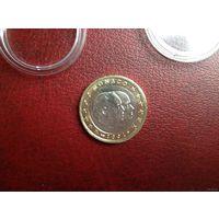 1 Евро Монако 2001 г.