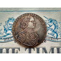 Монета РИ, 1 рубль 1714.