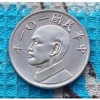 Тайвань 5 долларов, UNC. Инвестируй выгодно в монеты планеты!