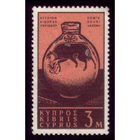 1 марка 1962 год Кипр Кувшин 202
