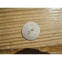 2 гроша 1767