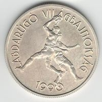 Венгрия 500 форинтов 1990 года. Футбол. Серебро. Состояние UNC! Редкая!