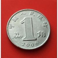 25-13 Китай, 1 джао 2006 г.