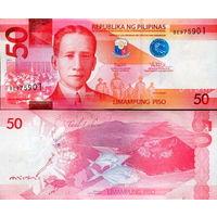 Филипины 50 писо 2017 год  UNC  (новинка)