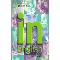 Peter Viney, Karen Viney. In English. Elementary (Student's Book, Grammar Practice Book, Vocabulary Practice Book) - По-английски (элементарный уровень)