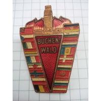Значок Бухенвальд (Buchenwald) #0205